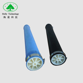 China 1000mm Epdm Aeration  Tube Air Diffuser For Municipal WasteWater  Treatment supplier
