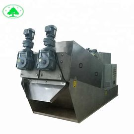Screw Press Sludge Dewatering Wastewater Treatment Machine