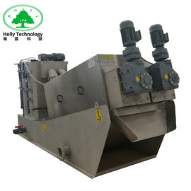 China Enviroment Protect Food Waste Dewatering Machine In Waste Water Treatment Plant supplier