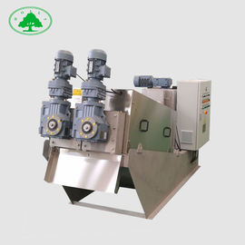 China Ant Corrosion Screw Press Sludge Dewatering Machine , Volute Dehydrator Chemical Treatment Of Wastewater distributor