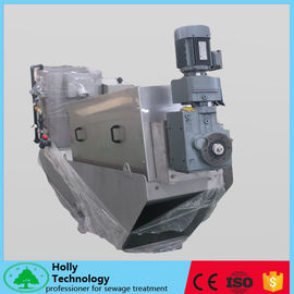 China Self Cleaning Screw Sludge Dewatering Machine In ETP Plant Wastewater Sludge Processing factory