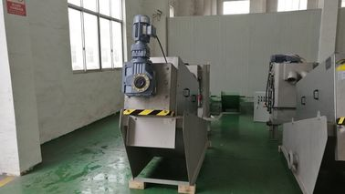 China Activated Sludge Dewatering Equipment Wastewater Domestic Sewage Treatment MDS201 factory