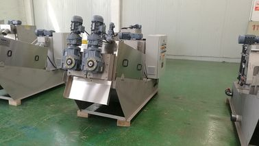 China WWTP Sludge Dewatering Machine , Volute Dewatering Press Municipal Wastewater Treatment factory