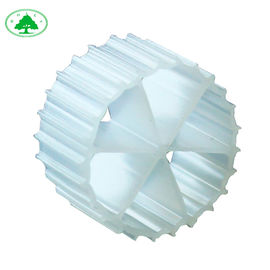 China HDPE Plastic Biofilm MBBR Filter Media For Wastewater Treatment Good Hydrophile factory